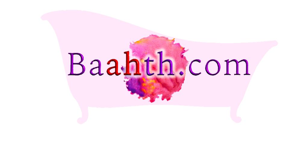 Baahth